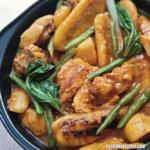 Chicken Pochero Recipe